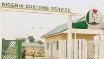 Customs33